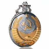 Retro nemesacél zsebóra, szovjet címerrel (sarló, kalapács)