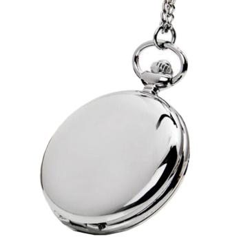 ezüst zsebóra