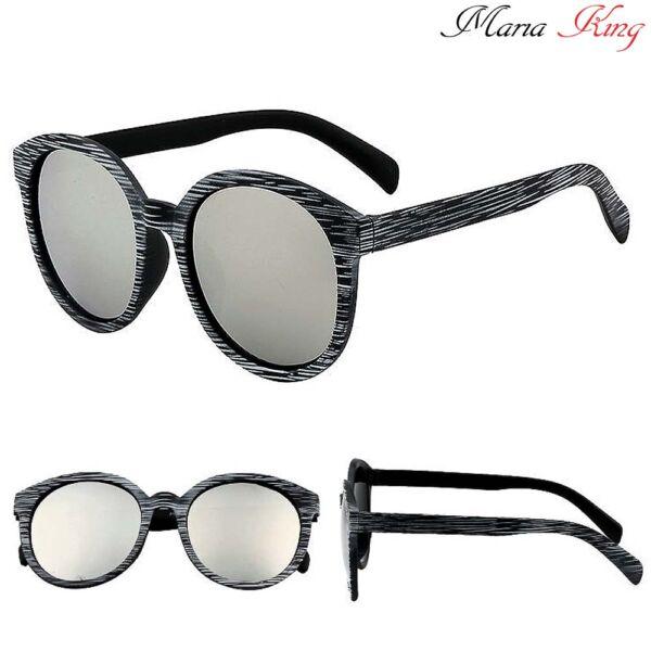 Famintás keretes divatos napszemüveg, ezüst
